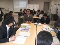 地域産業振興講座